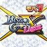 BINGO CROSS Light